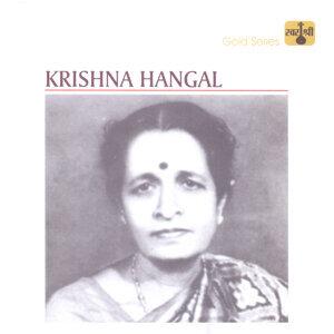Krishna Hangal