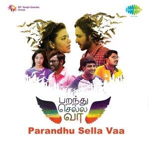 Parandhu Sella Vaa - Original Motion Picture Soundtrack