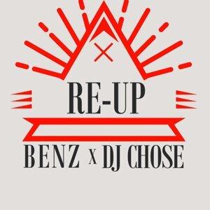 Re-up (feat. DJ Chose)