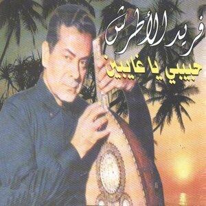 Ya habaybi ya ghaybine - Live