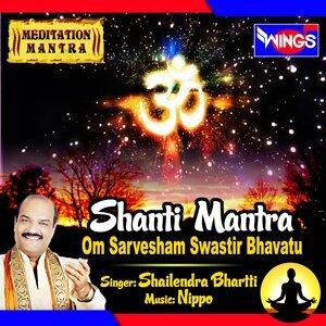 Shanti Mantra - Om Sarvesham Swastir Bhavatu - Meditation Mantra