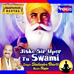 Jiske Sir Uper Tu Swami - Meditation Mantra