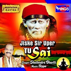Jiske Sir Uper Tu Sai - Meditation Mantra
