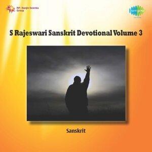 S Rajeswari - Sanskrit Devotional - Vol 3