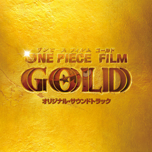 """GOLD & JIVE~SILVER OCEAN - From """"One Piece Film Gold"""" Soundtrack"""