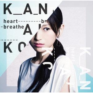heart breathe - Type A