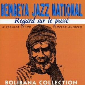 Regard sur le passé - Le premier grand concert musical guinéen en 2 parties