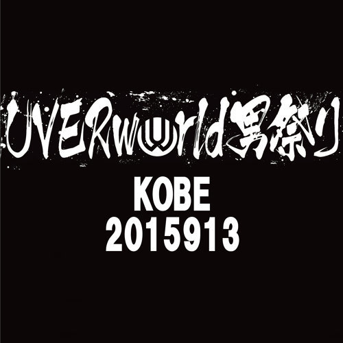THE ONE -KING'S PARADE at Kobe World Hall-