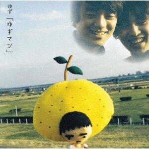 柚子超人 (Yuzu Man)