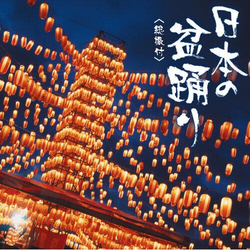 会津磐梯山(福島)