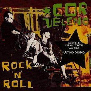 Rock' N' Roll - Album