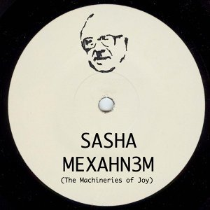 Mexahn3m - The Machineries of Joy
