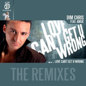 Love Can't Get U Wrong: The Remixes