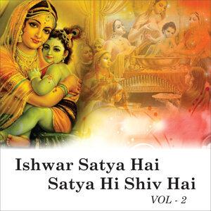 Itni Shakti Humey Dena Daata, Vol. 2