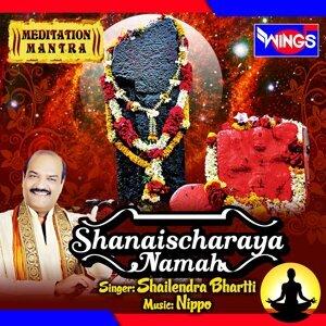 Shanaischaraya Namah - Meditation Mantra