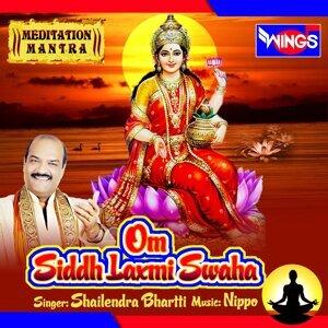 Om Siddh Laxmi Swaha - Meditation Mantra