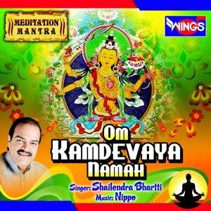Om Kamdevaya Namha - Meditation Mantra