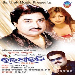 Bhala Pauchi
