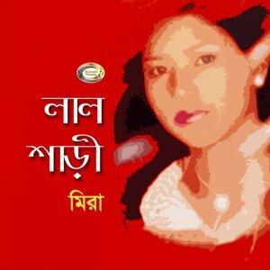 Lal Sari