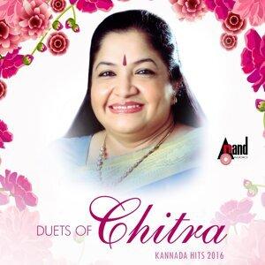 Duets of K.S. Chitra - Kannada Hits 2016