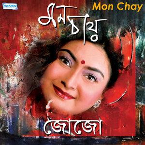 Mon Chay