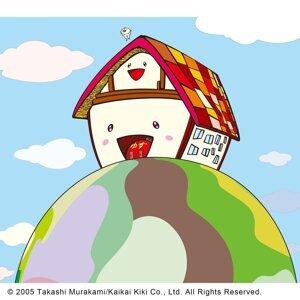 Home [1997-2000] 精選