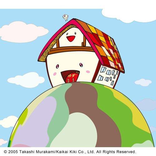 Home (1997-2000)