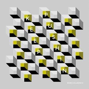 Keep Pushin' Remixes, Pt. 2