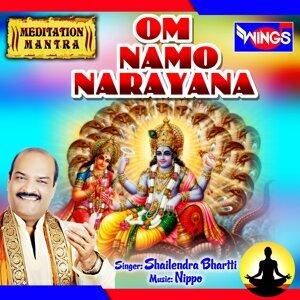 Om Namo Narayana - Meditation Mantra