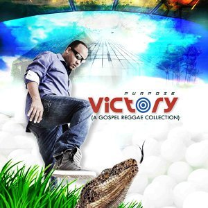 Victory (A Gospel Reggae Collection)
