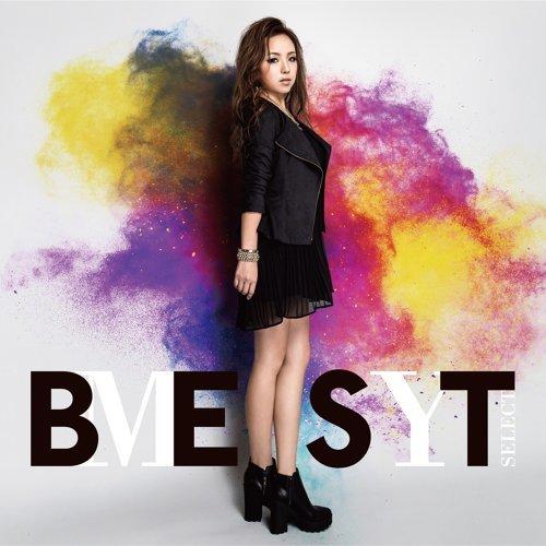 宏実 BEST -MY SELECT-