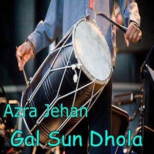 Gal Sun Dhola