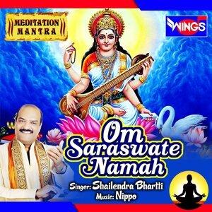 Om Saraswate Namah - Meditation Mantra