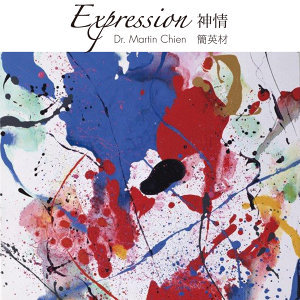 Expression (神情)
