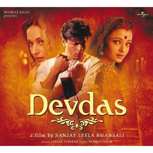 Maar Daala - Devdas / Soundtrack Version