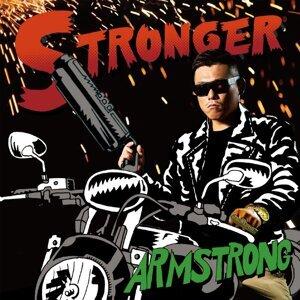 STRONGER (Stronger)