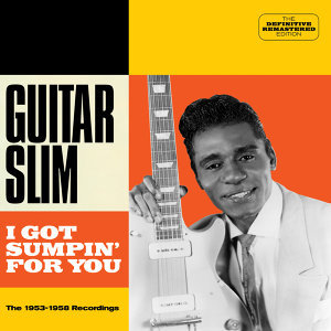 I Got Sumpin' for You. The 1953-1958 Recordings