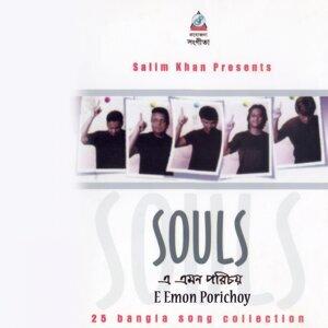 E Emon Porichoy - 25 Bangla Song Collection