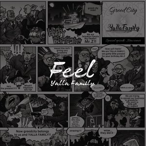 FEEL (FEEL)