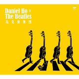 Daniel Ho X The Beatles (烏克披頭四)