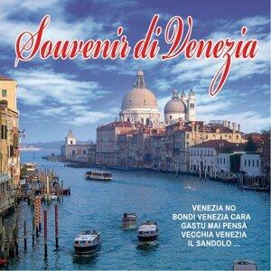 Souvenir di Venezia