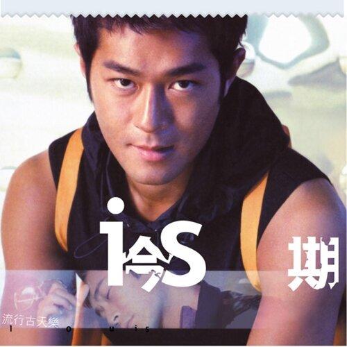 今期流行 - 華星40系列