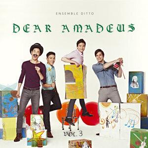 Dear Amadeus