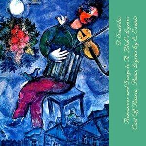 Romances and Songs ; Otchalivshaya Rus'