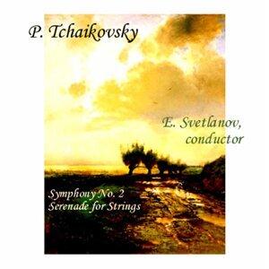 Pyotr Tchaikovsky: Symphony No. 2; Serenade for Strings