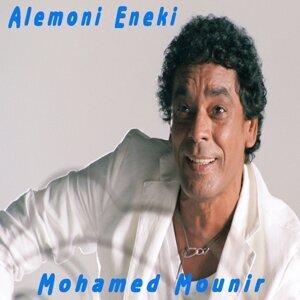 Alemoni Eneki
