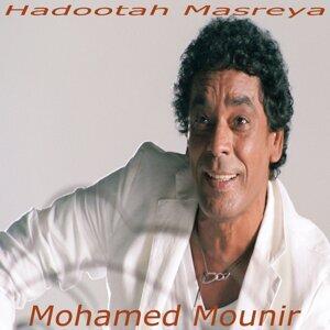 Hadootah Masreya