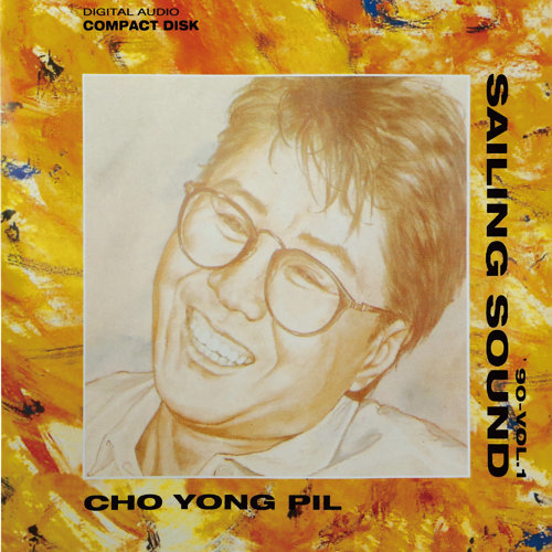 Sailng Sound - 90-Vol.1