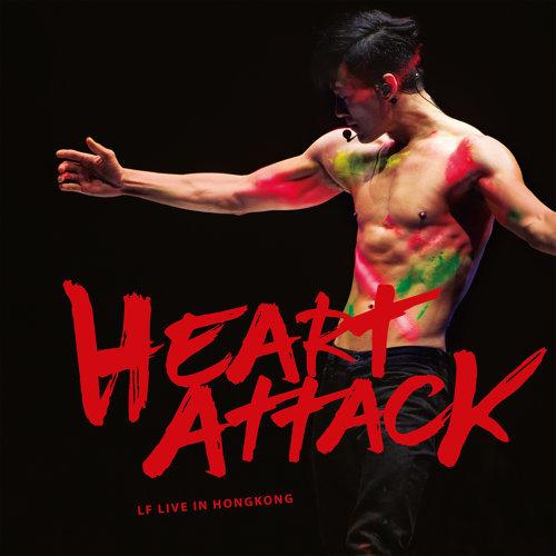 HEART ATTACK LAM FUNG LIVE IN HONG KONG - CD