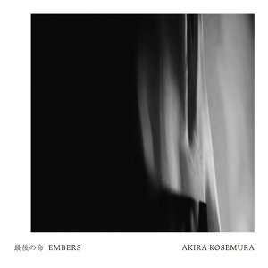 EMBERS (Original Motion Picture Soundtrack)